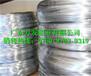 5083铆钉铝线,铝线规格型号厂家