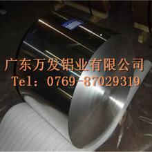 1100高塑性铝带,优质氧化专用铝带图片