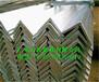 耐腐蚀角铝,易焊接角铝铝型材厂家直供