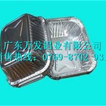 食品用鋁箔包裝用鋁箔質地柔軟延展性好圖片