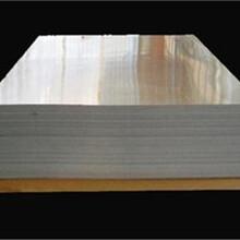 冷軋鋁板1060-O態拉伸鋁板氧化效果顯著圖片