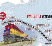 波兰机床设备出口中国蓉欧铁路拼箱整柜