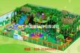 儿童乐园生产厂家儿童乐园设备厂家
