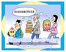 深圳挂靠公司可靠吗