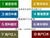 深圳社保代交补交,公积金专业代缴,实体公司办理专业可靠