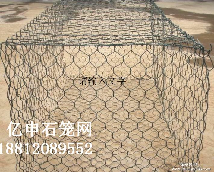河北厂商供应格宾网石笼网雷诺护垫铅丝石笼石笼网箱