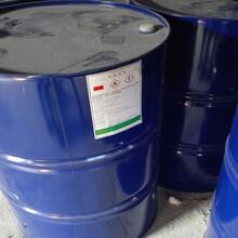 台湾长春原装四氢呋喃纯度高质量好价格优惠四氢呋喃价格图片