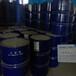 洛阳供应南亚原装四氢呋喃国标医药级四氢呋喃