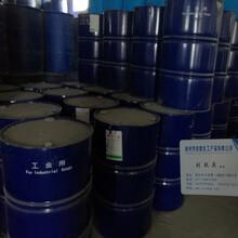 医药级四氢呋喃含量99.96%水分小于50ppm河南四氢呋喃价格图片