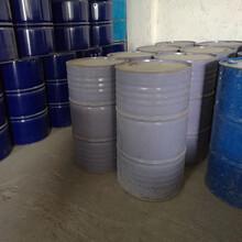 河南防冻液原料厂家郑州防冻液原料价格工业级甘醇型防冻液现货供应图片