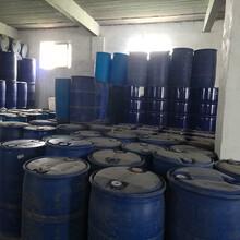 四氢呋喃价格,河南焦作四氢呋喃供应商,四氢呋喃109-99-9图片