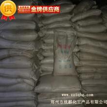 融雪剂价格,融雪剂介绍,融雪剂生产厂家河南融雪剂厂家直销图片