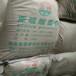 食品添加剂亚硫酸氢钠现货供应
