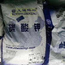 轻质碳酸钾轻质碳酸钾品牌/图片/价格_轻质碳酸钾批发图片