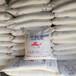 碳酸钠-碳酸钠价格碳酸钠厂家郑州化工公司纯碱
