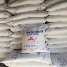 国标优质纯碱供应河南碳酸钠价格郑州纯碱价格图片