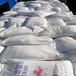 洛阳纯碱批发价格粒碱-化工轻质纯碱-碳酸钠价格