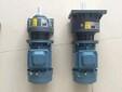 供应无噪音齿轮减速电机铜线圈电机齿轮减速机GH40-2200-40S
