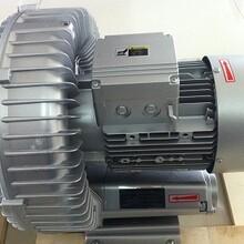 利政2LB210-AA11-0.4KW气环漩涡真空鼓风机产品参数