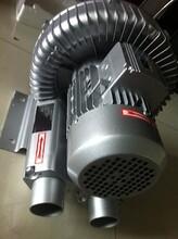 泰州水产养殖罗非鱼鱼塘供氧专用5.5kw鼓风机品质好曝气给氧充足