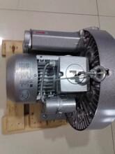 环境污水处理机械专用高压风机漩涡式气泵品质包用服务周到