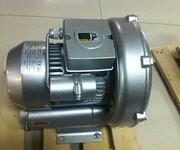 北京吸料机设备专用利政2LB210-AH06漩涡高压鼓风机原装现货品质承诺图片