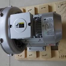 利政机电现货供应微型单相220V90W旋涡气泵用与卷烟滤嘴成型机