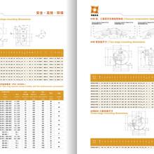 新款利政工业配套环形高压鼓风机旋涡高压气泵专业制造商利政品质承诺