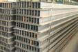 供应方钢规格表10-151000-170扁钢六角钢