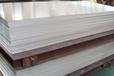 厂家供应201不锈钢板花纹板卷板平板