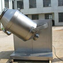 安徽瑞智三维混合机饮料混合机厂家直销低价风暴图片