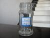 玻璃瓶厂定做生产玻璃椒盐瓶胡椒粉瓶调料瓶