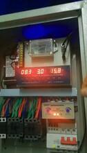 智能全自動增氧控制器,自動檢測溶氧水溫值,手機APP遠程監測控制圖片