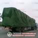 防水蓬布规格防尘蓬布制品卡车蓬布加工