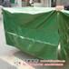 防水帆布批发_油布、帆布、蓬布