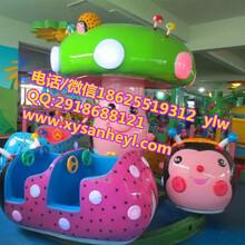 儿童卡通瓢虫乐园游乐设备小型室内游乐设备瓢虫乐园