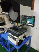 光学测量投影仪_影像仪二次元_三丰量仪量具