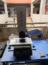 投影仪,二次元,2.5次元,三坐标,工具显微镜,高度仪,硬度计,维修