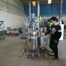 惠州厂家直销浆料分散机变频分散机真空分散机高速搅拌分散机