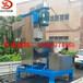 供应佛山深圳11KW立式脱水机不锈钢塑料清洗甩干机生产厂家