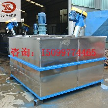 东莞厂家直销塑料清洗槽回收破碎料漂洗设备图片