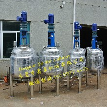 珠海20L化工反应罐反应釜加热不锈钢液体搅拌罐桶生产厂家图片