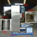 供应江苏大型工业脱水机全自动塑料甩干机PP清洗干燥机