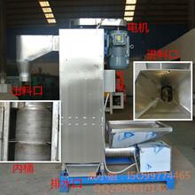 江苏扬州立式脱水机塑料清洗甩干机效率高图片