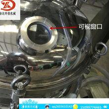 供应东莞中山化工反应罐不锈钢反应釜加热搅拌罐可按需定做图片