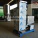 东莞协达11KW立式塑料脱水机结构简介高效率工业甩干机全不锈钢制造