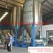塑料搅拌机特价10吨-15吨立式塑料搅拌机材质201不锈钢各种型号供您选择