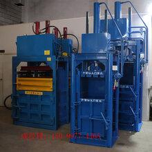 珠海液压打包机价格稻壳麦秸秆压块机压包机生产厂家图片