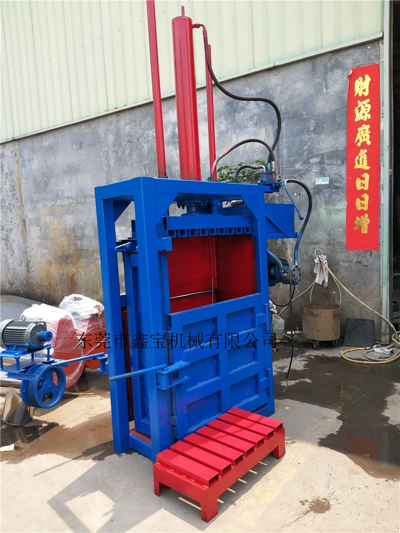 珠海立式液压打包机纸皮压包机使用方法