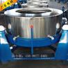 北海鋁屑脫油機切屑液甩干機大型三足離心脫水機現貨